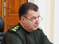 Poltorak notes insufficient equipment at arms depot near Ichnia