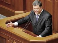 Poroshenko: early parliamentary election scheduled for October 26