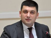 Ukraine still has not ensured steady, fast economic growth it is capable of – Groysman