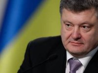 Russian aggression does not automatically provide Ukraine with support from West - Poroshenko
