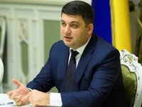 Naftogaz able to pump 20 bcm of natural gas at good prices into underground storage facilities – PM Groysman