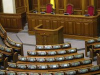 Draft law on restriction of travels of Ukrainians to Russia submitted to parliament