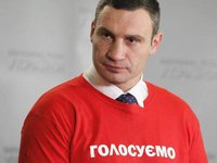 Klitschko confirms he, Tymoshenko will run for president