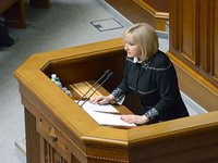 Iryna Lutsenko asks parliament to decide on date of report by NBU governor