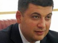 Groysman promises to fight against shadow flows at customs