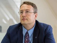 MP Tymchuk shoots himself dead at home while cleaning trophy pistol - Anton Gerashchenko