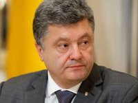 Ukraine president to discuss Rada dissolution with faction leaders on Friday