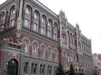 Business Activity Outlook Index plunges from 45.8 to 29.9 in April – NBU
