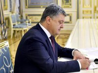 Poroshenko replaces Ukrainian ambassador to the Netherlands