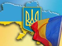 Cooperation development plan between Ukrainian, Romanian border services for 2019 signed by services' chiefs