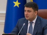 Pension reform will include rise in pensions, reducing Pension Fund deficit - Groysman
