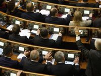 Ukrainian parliament fails to dismiss government