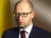 Ukraine is only ready to accept humanitarian aid from ICRC- Yatseniuk