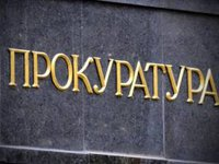 Prosecutors investigating purchase of outstaffing services by Kyivstar, Nova Poshta, subsidiaries of intl companies