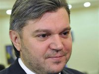 Ukraine, EU to hold round table on gas consortium soon, says Minister Stavytsky