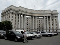 Ukrainian diplomats attacked, robbed in Libya - Foreign Ministry
