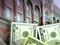NBU on Wednesday holds interventions for at least $150 mln to support hryvnia exchange rate – experts
