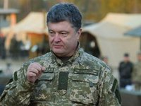 Next mobilization to call up from 5,000 to 10,000 conscripts – Poroshenko