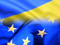 Senior EU mission to visit Azov Sea region on 27 Jan – Feb 2