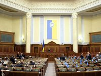 Ukrainian parliament rejects no-confidence vote in government
