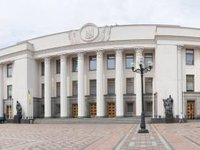 Draft national budget 2020 submitted to Ukraine's Rada