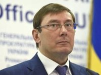 State Bureau of Investigations summons MP Dubil for questioning on Thursday on voters bribing case – Lutsenko