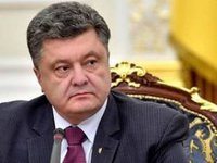 Poroshenko against reviewing privatization results