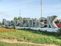 Session of Dzerzhynsk council decides to rename city into Toretsk