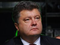 Poroshenko approves National Security and Defense Council membership