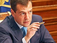Medvedev: Russia's safeguards in the event of Ukraine's association with EU to be in line with WTO norms, CIS free trade zone treaty