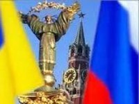 Russia prepares sanctions against individuals and legal entities in Ukraine