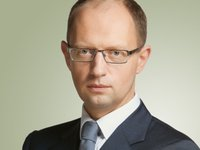 Ukrainian PM Yatseniuk announces resignation in parliament