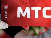 MTS-Ukraine offers biggest price for all three lots at 3G communications license tender
