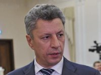 Boiko: Ukraine to continue reducing Russian gas purchases in 2014