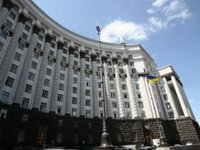 Cabinet consulting with NBU and IMF on possibility of reducing inflation forecast for 2021