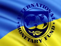 Ukraine to send revised memo for third tranche under IMF-supported EFF after premier's report in Rada on Feb 16 – source