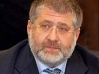 Kolomoisky proposes to seize assets of Ukrainian separatists' supporters, their sponsors