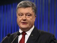 Poroshenko instructs MFA to submit proposals on joining Netherlands, Austria initiatives on Russia's responsibility for MH17 disaster