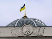 Rada refuses to soften requirements on banks due to hryvnia devaluation