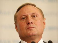 Yefremov says Party of Regions ready to vote for cancelation of parliamentary immunity