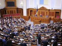 Parliament ratifies protocol on emission and pollutants registers