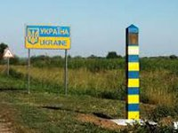 Ukraine's border with Russia to be completely under Ukrainian security forces' control by Saturday – Interior Ministry