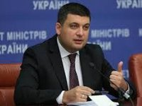 New taxes unnecessary for introducing insurance medicine – Groysman