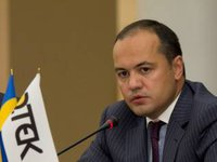 DTEK not to participate in privatization of Centrenergo