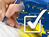 People's Front 0.33% ahead of Poroshenko Bloc with all ballots counted in Ukraine elections - CEC