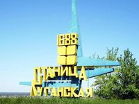 Stanytsia Luhanska checkpoint to be closed on Oct 15-31