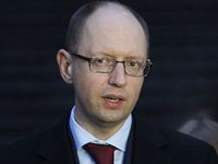 Opposition creating national resistance headquarter, starts preparations for all-Ukrainian strike - Yatseniuk