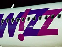 Wizz Air could revise prices for flights from Kyiv to London and Budapest after introduction of free baggage allowance