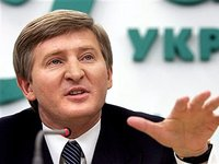 Last season was one of the best in Shakhtar's history – Akhmetov