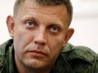 Local elections in DPR to take place on October 18 – Zakharchenko